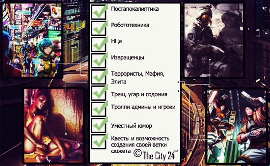 http://gorod24.clan.su/2222.png